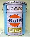 Gulf No.1 PRO / ガルフ オイル NO.1プロ 5W30 [FCA] 20L(リットル)×1本 ☆ 100%化学合成油 トヨタ 日産 ホンダ 三菱