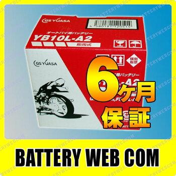 ����GY-YB10L-A2