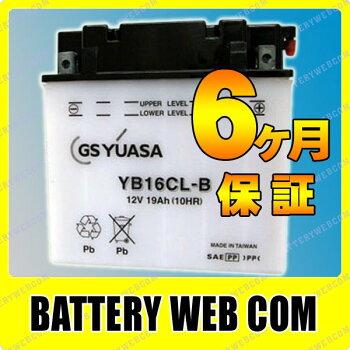 ����GY-YB16CL-B