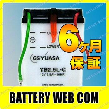 □□GY-YB25L-C