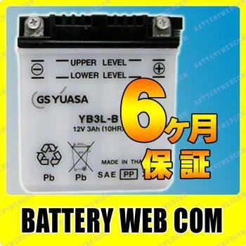 ����GY-YB3L-B