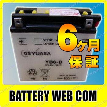 ����GY-YB6-B