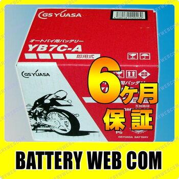 ����GY-YB7C-A