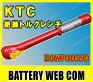 ��10/4��λ��KTC ���ȥ륯���� ZGWP30550