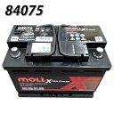 送料無料 830-75 モル MOLL 83075 自動車 用 バッテリー 2年保証 車