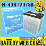 ������ ����̵�� 40B19R �ѥʥ��˥å� SB �Хåƥ ��ư�� �� �Хåƥ 2ǯ�ݾ� �� Panasonic 40B19RSB 34B19R 38B19R �ߴ� ��sswf1�� 02P29Aug16