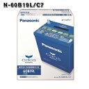 送料無料 60B19L パナソニック カオス バッテリー N-60B19LC6 3年保証 Panasonic CAOS シリーズ 自動車 車 34B19L 38B19L 40B19L 42B19L 44B19L 60B19L 互換