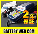 4 free shipping [tomorrow easy correspondence] Opti mate motorcycle battery battery charger [) working under car for two uses cable (waterproofing chief] battery battery charger technical center mate battery men tenor TECMATE [regular article with a Japanese instruction manual] Opti mates [sswf1]