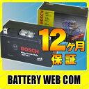 ボッシュ バッテリー MegaPowerRide メガパワーライド オートバイ