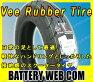 ��8/27��λ�ۥ����� 3.00-10 42J TL 10�ܥ��å� VRM146 Vee Rubber �Х��� �����ȥХ� ��������...