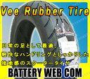 タイヤ 8090-10 44J TL 1本 VRM146 Vee Rubber バイク オートバイ スクーター チューブレスタイヤ 前後共用 送料無料