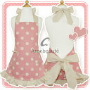 CHK-06 charming frill apron kids strawberry milk dot child service frill apron
