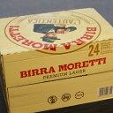 【輸入ビール】モレッティノーマルモレッティ社BIRRAMORETTIイタリアビール330ml瓶×6本パック×4