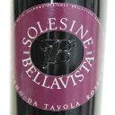 ショッピングビスタ 【1988年】Solesine Bellavista ソレジネ ベラヴィスタ イタリア ロンバルディア州 750ml