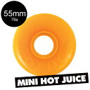【OJ WHEELS オージェイウィール】55mm HOT JUICE MINI 78A WHEELS ORANGEソフトウィール オレンジ クルーザー ホットジュース スケー..