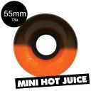 【OJ WHEELS オージェイウィール】55mm HOT JUICE HOT JUICE MINI 78A WHEELS 50-50 ORANGE/BLACK...