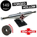 【INDEPENDENT インディペンデント】【日本限定】149 FORGED HOLLOW LTD CROSS SILVER/BLACK STANDARD TRUCKS(Stage1…