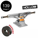 【INDEPENDENT インディペンデント】139 REYNOLDS II GC HOLLOW BAKER SILVER TRUCKS(Stage11)トラッ...