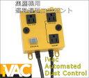 iVac Automated Dust Control 連動遅延コンセント 集塵機用 集じん機 PJ7000 ジョイントカッター BL1830 BL1840 BL1850