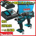 マキタ 18V インパクトドライバー ドリル ドライバー 充電器 バッテリー ツールバッグ 電動工具 5点 セット 日本仕様 純正 BL1830 BL1815 BL1840 BL1850 makita