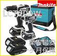 マキタ 18V 電動工具 5点 セット インパクトドライバー ドリル ドライバー 充電器 バッテリー ツールバッグ 日本仕様 送料無料 純正 LCT200W BL1820 makita