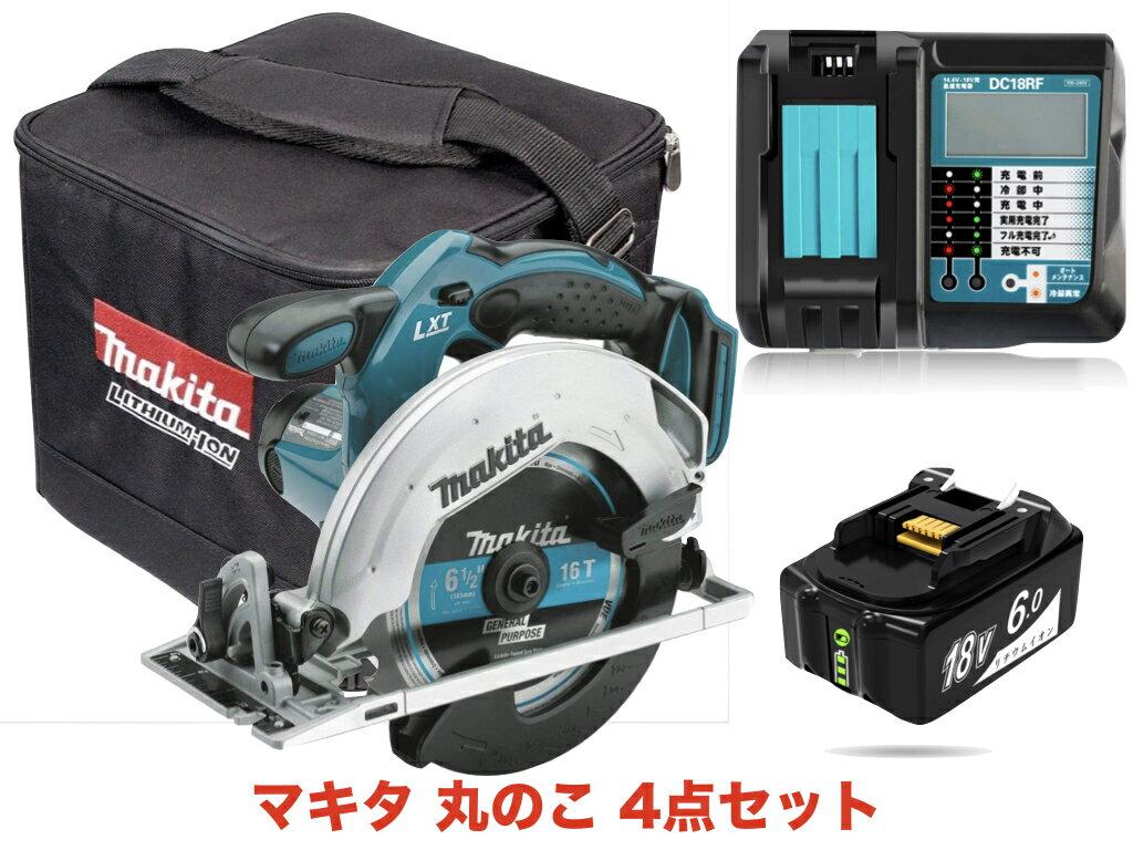 マキタ18V丸のこバッテリーバッグ充電器セット保証付マキタバッテリー丸のこ人気充電工具電動のこぎりm