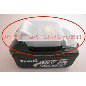 マキタリチウムイオンバッテリー1個純正18VBL18303.0Ah/makita今ならバッテリーカバーも付いてます!!