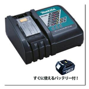 マキタ純正18Vリチウムイオンバッテリー+急速充電器セット