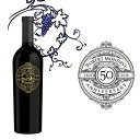 【再入荷】Robert Mondavi Winery 50th Anniversary Maestro, Napa Valley, California / ロバートモンダヴィ ★50周年記念ボトル★ マエストロ, ナパ, カリフォルニア