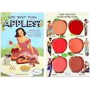 the Balm★ How 'Bout Them Apples Palette/ ザ・バーム ハウアバウト ゼム アップルパレット