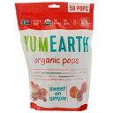 【訳あり】Yum Earth Organic Pops Variety 12.3oz / Yum Earth オーガニックキャンディー 50本入り【溶け有/賞味期限2019年1月10日迄】