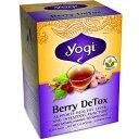 【訳あり】Yogi Tea Berry DeTox 16ct / ヨギティー ベリー ディトックティー 16袋入 【箱つぶれ】
