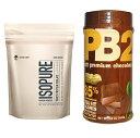 Isopure Zero Carb Protein Powd...
