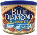 【送料無料】ブルーダイアモンド アーモンド(ローストソルト アーモンド 塩味)Blue Diamond Almonds Roasted Salted
