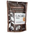 【お取り寄せ】Navitas Naturals, Raw Chocolate Cacao Nibs, 8 oz(約227g)ナビタスナチュラルズ カカオニブ, 生チョコレートニブ