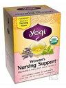 【訳あり・消費期限2020年4月5日】Yogi Tea ナーシング サポート 16袋入りWoman's Nursing Support