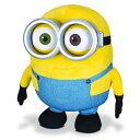 【送料無料!】怪盗グルーのミニオンズ 14インチ ビッグサイズ トーキングプラッシュ ぬいぐるみ ミニオン ボブ / MINIONS 2015 JUMBO SIZE TALKING PLUSH MINION BOB
