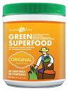 【送料無料】グリーンスーパーフード オリジナル 100回 Amazing Grass