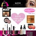 NYX Lucky Bag 2019 NYX福袋 【A / ...