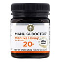 【訳あり】マヌカドクター マヌカハニー バイオアクティブ 20+ 250g MANUKA DOCTOR Manuka Honey Bio Active 20+ 8.75oz【容器へこ..