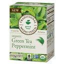 【訳あり】Traditional Medicinals Organic Green Tea Peppermint 16 Tea Bags/トラディショナル・メディシナル オーガニックグリーン..