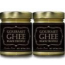 【送料無料お得な2個セット】レインボーファームズ グルメ・ギーバター ブラックトリュフ味 266ml Rainbow Farms Gourmet Ghee Butter Black Truffle