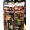 アウトレット処分品!メディコムトイ 猿の惑星 フィギュア ジーラとテイラーの2個セット デッドストック