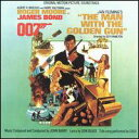 【Aポイント付】007/黄金銃を持つ男 Soundtrack / The Man With The Golden Gun(CD)