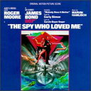 【Aポイント付】007/私を愛したスパイ Soundtrack / The Spy Who Loved Me (CD)