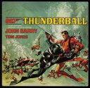 【Aポイント付】007/サンダーボール作戦 Soundtrack / Thunderball (CD)