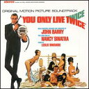 【Aポイント付】007/007は二度死ぬ Soundtrack / You Only Live Twice (CD)
