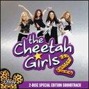 127_cheetahg2sp