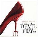 【Aポイント付】プラダを着た悪魔 Soundtrack / Devil Wears Prada (CD)