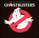 【メール便送料無料】Soundtrack / Ghostbusters (輸入盤CD)(ゴーストバスターズ)
